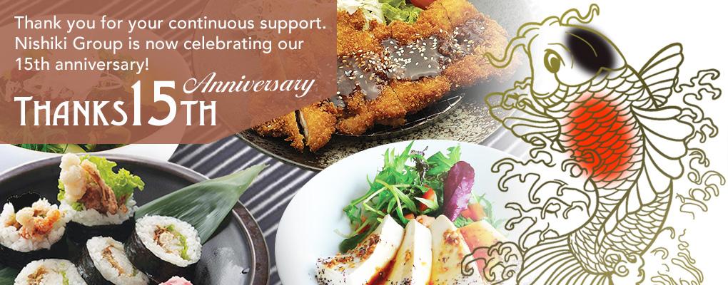 15th Anniversary Nishiki