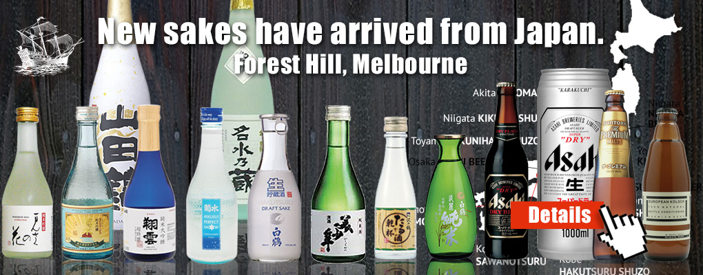 Melbourne New Sake from Japan