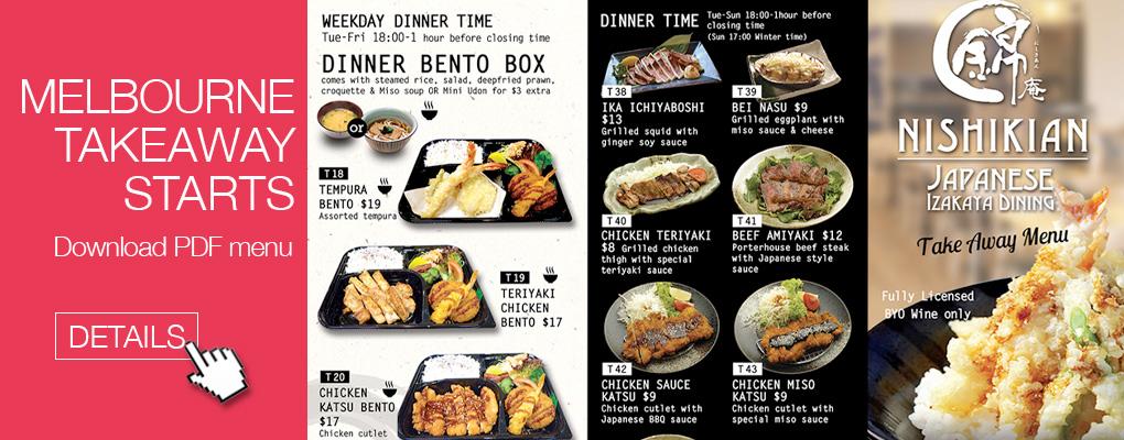melbourne-nishikian-japanese-izakaya-dining-takeaway